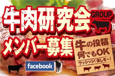 牛広告.jpg